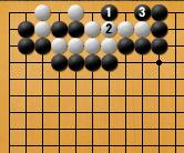 詰碁3-10_解