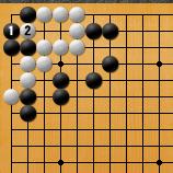 詰碁3-12_解2