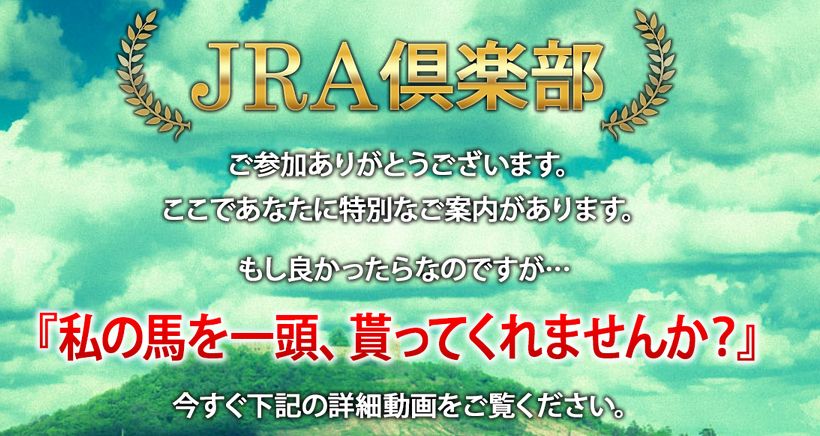 jra2.png