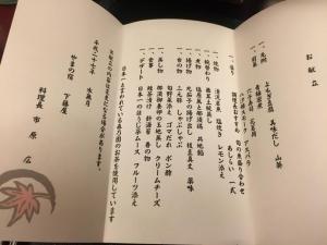 家族で那須旅行♪(1日目)⑳+①_convert_20150626140522