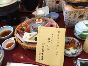家族で那須旅行♪(2日目)③_convert_20150626144633