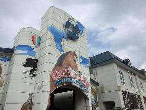 家族で那須旅行♪(2日目)⑳+⑯_convert_20150626203845
