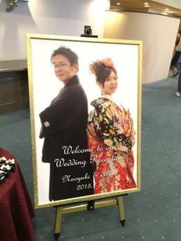 70a結婚式♪⑱_convert_20150722125731