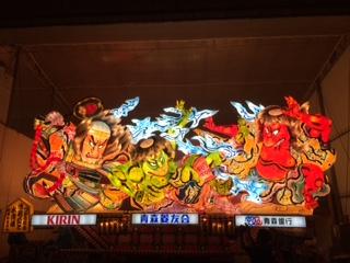 2015青森菱友会