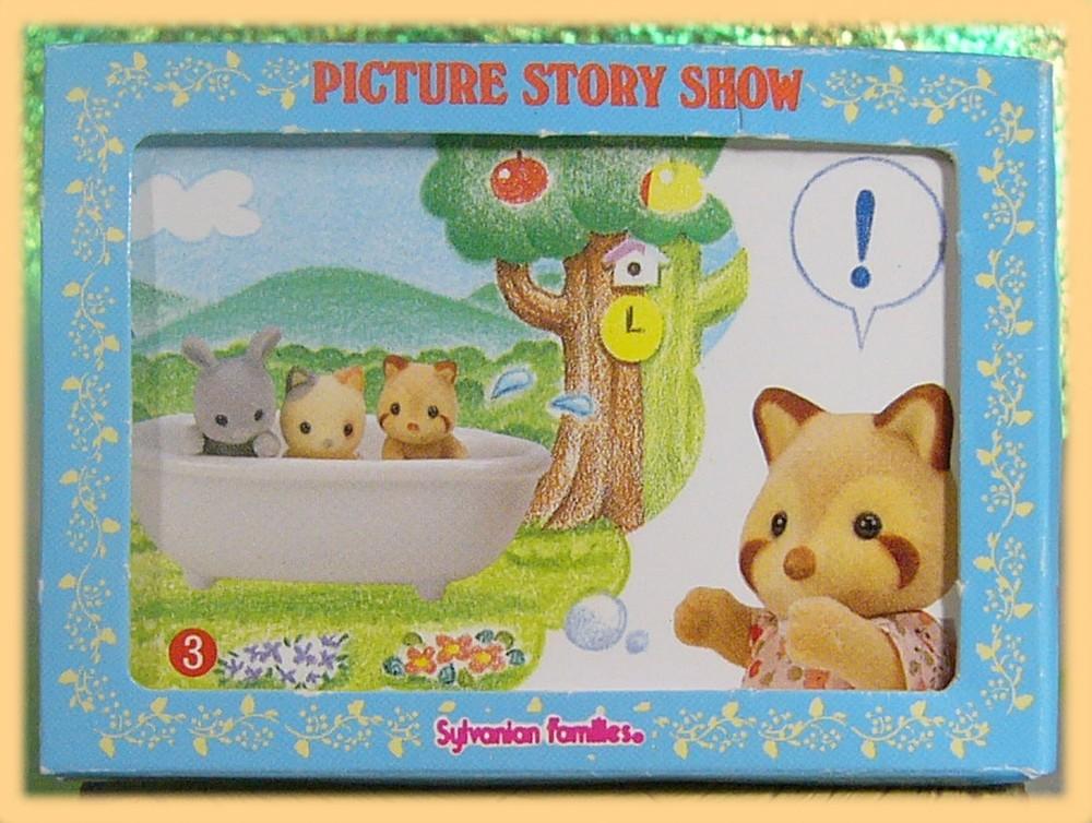 花園のシャワー ストーリーカード 4