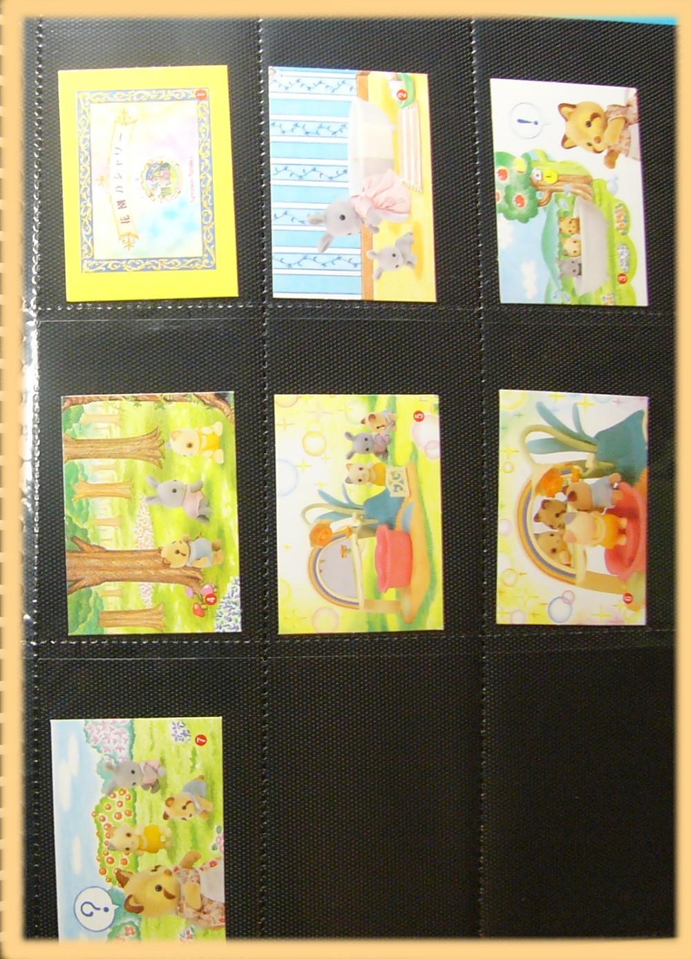 花園のシャワー ストーリーカード 8
