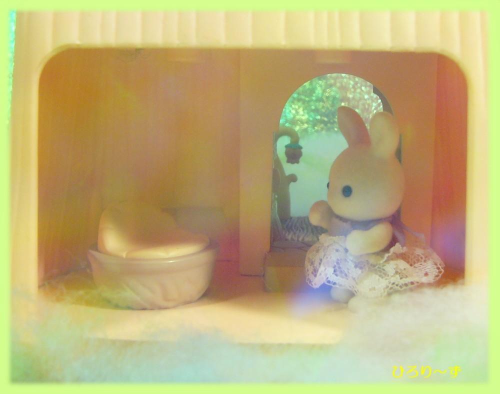 ふしぎの森のキノコ 3