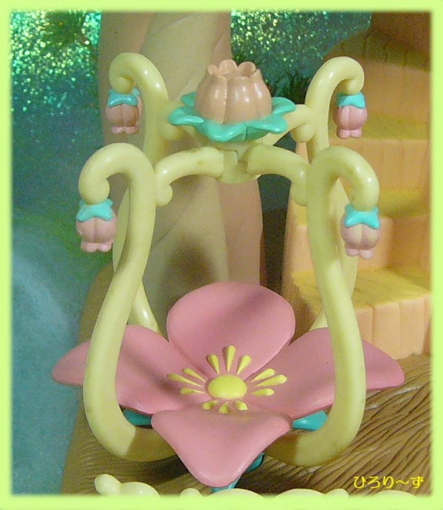 ふしぎの森のキノコ お花のベッド 1
