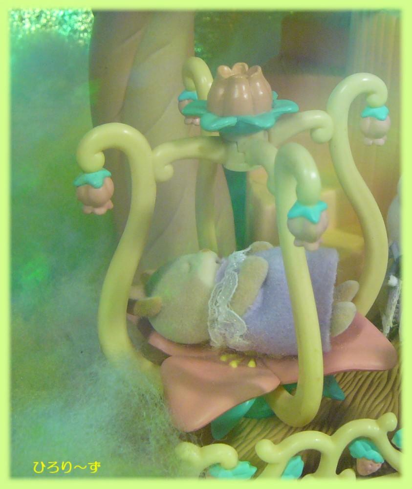 ふしぎの森のキノコ お花のベッド 2