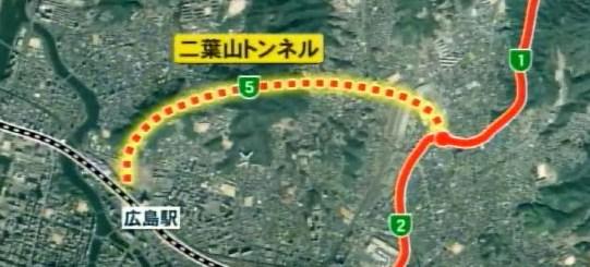広島5号線計画