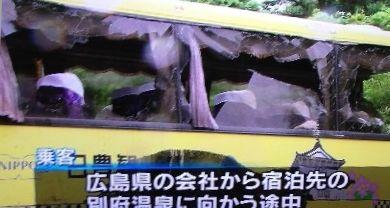 大分県バス横転2