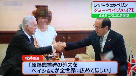 ジミーペイジ・松井市長
