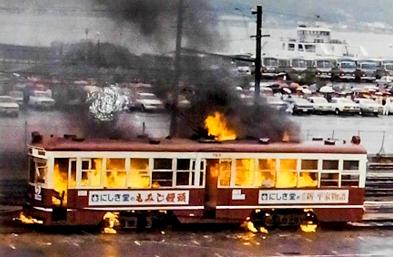 西部警察 広島ロケ