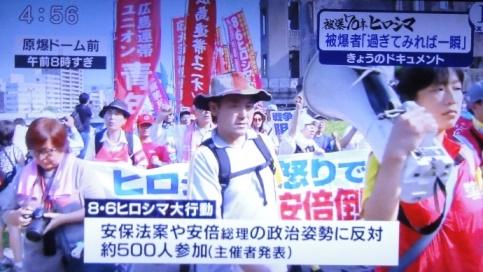 8月6日 反原発2