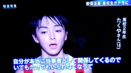 報道特集01