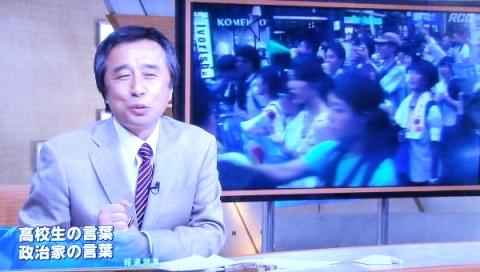 報道特集05
