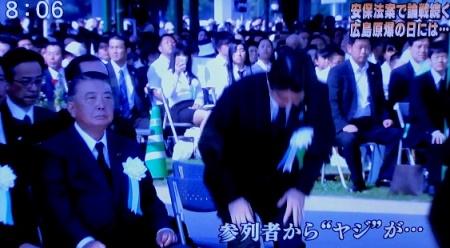 平和記念式典 安倍総理