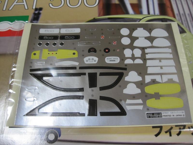 カーモデルEASY フィアット500 フジミ