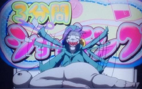 乱歩奇譚01-006