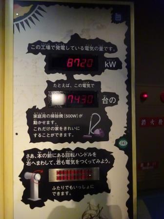 DSC01217圧縮