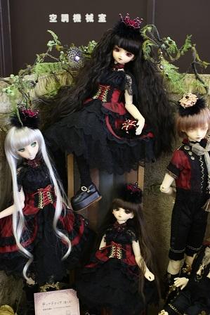 ドルショ夏SP_1_13