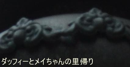 2015-7-5 7-9用 (3)