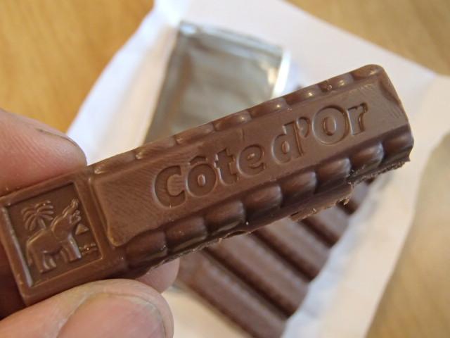 コートドールミルクチョコ (5)