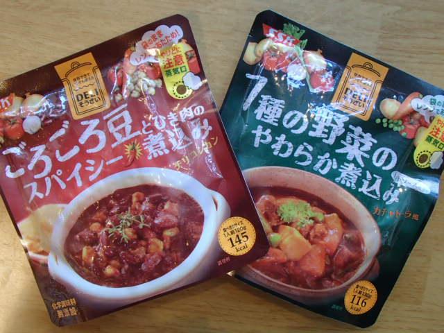 SSKスープ (1)