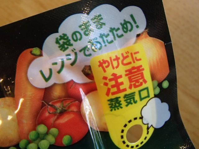 SSKスープ (4)