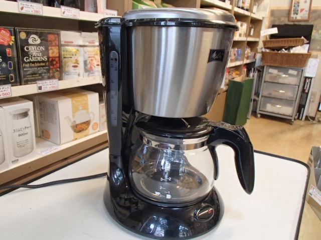 コーヒーメーカーでアイスコーヒー (1)