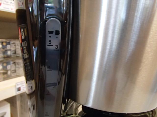 コーヒーメーカーでアイスコーヒー (13)