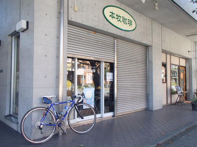 DBKのちパン屋 (18)