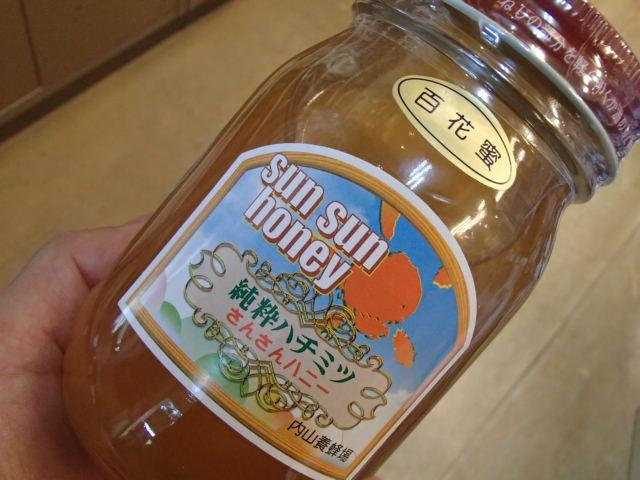 ハチミツ国産・輸入 (3)