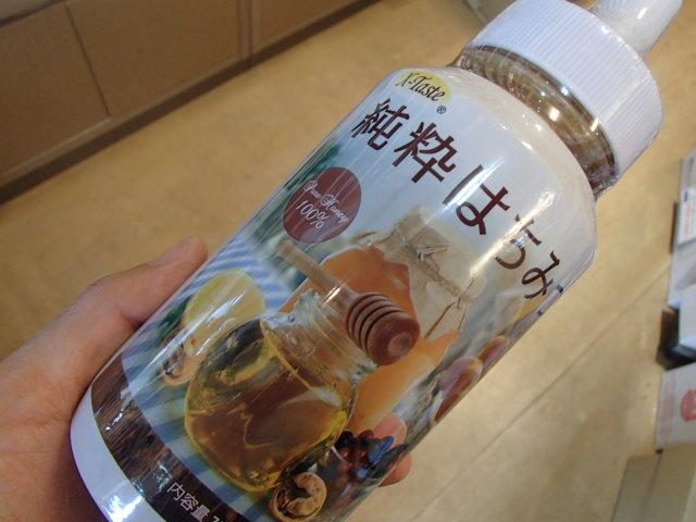 ハチミツ国産・輸入 (1)