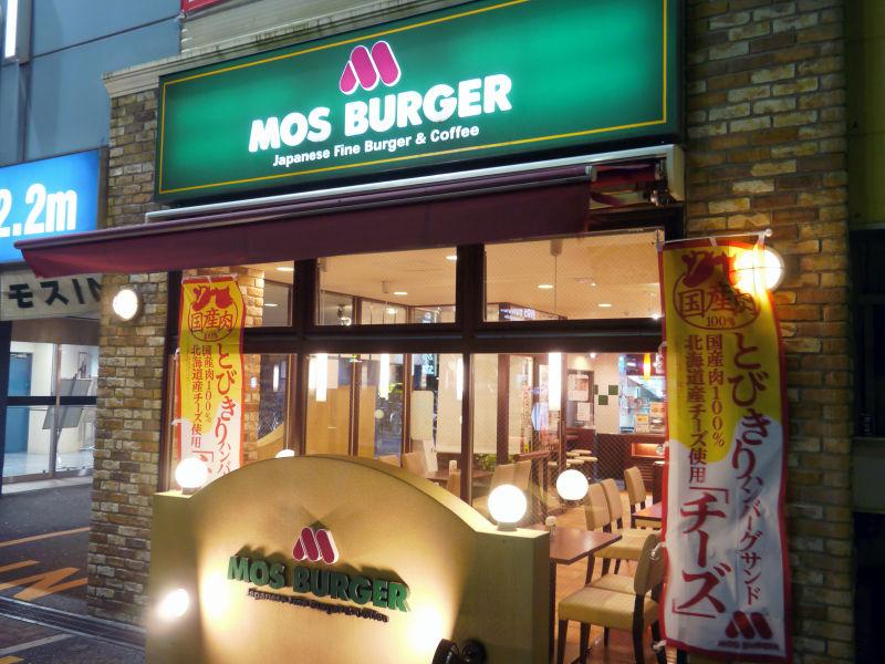 mos02.jpg
