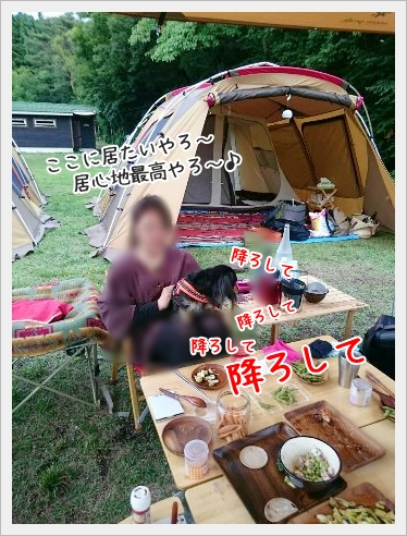 fc2_2015-6-23_05.jpg