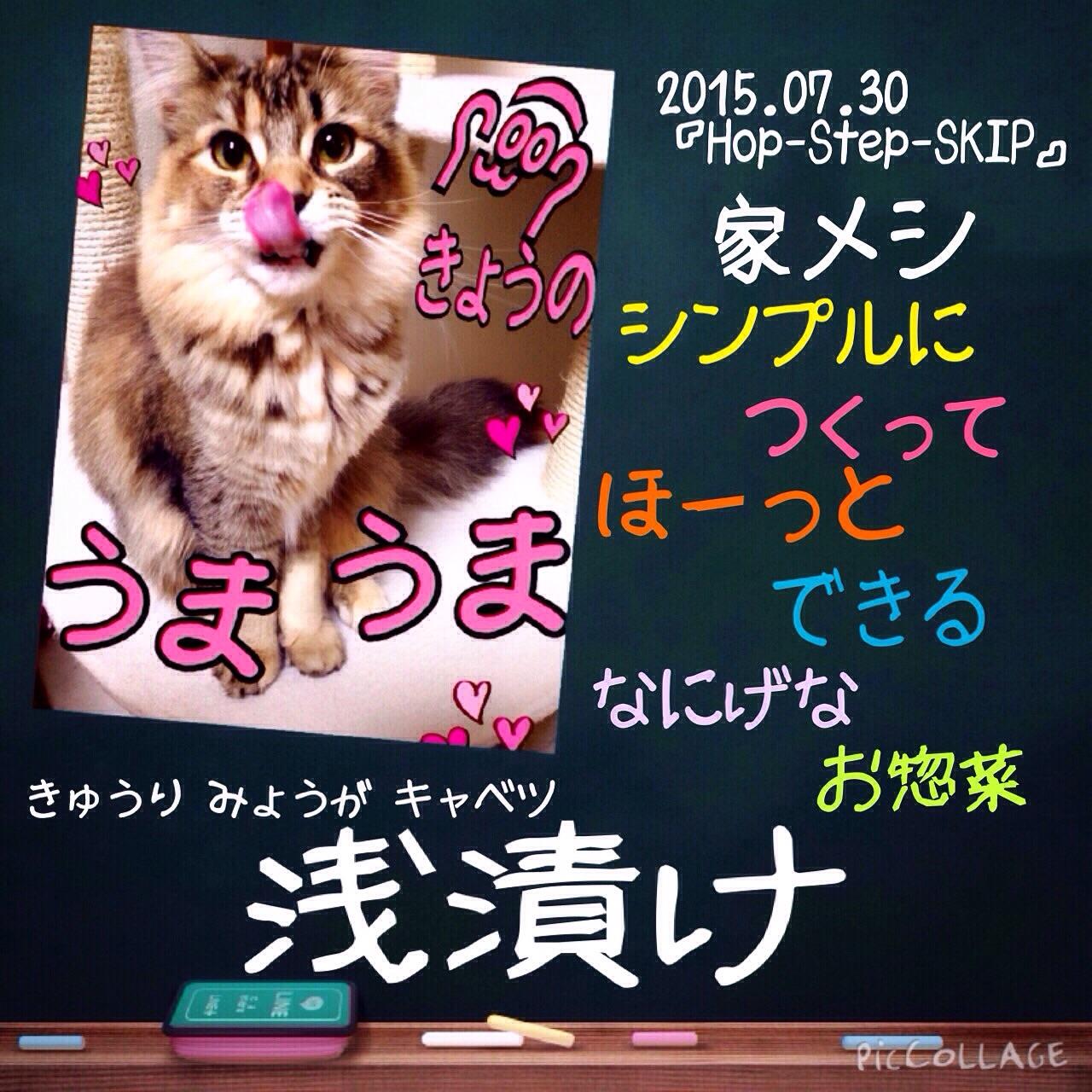 20150730133316cc2.jpg