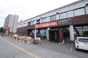 asahikawa (1)