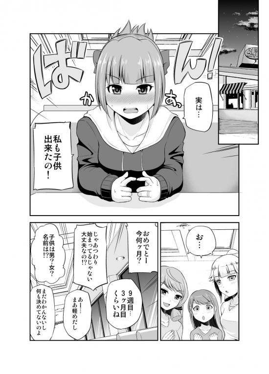 yuukekon0005.jpg