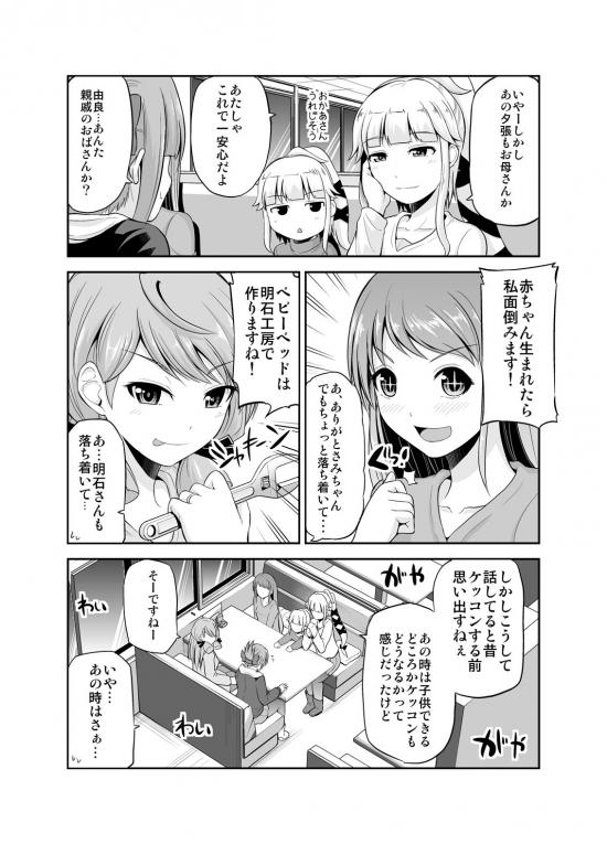yuukekon60006.jpg