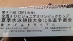 20150705_080651.jpg