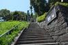 王子神社石段
