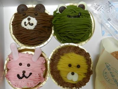 cake_convert_20150726093305.jpg