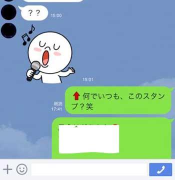 復縁LINE 復縁メール 2015715