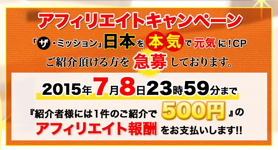 スクリーンショット 2015-06-27 13.12.58