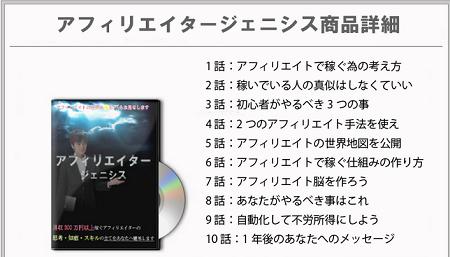 2015-08-01 (5)