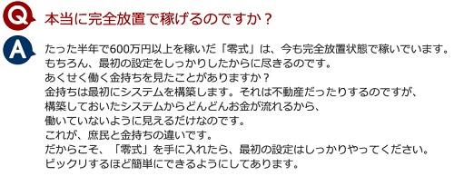img_article_04.jpg