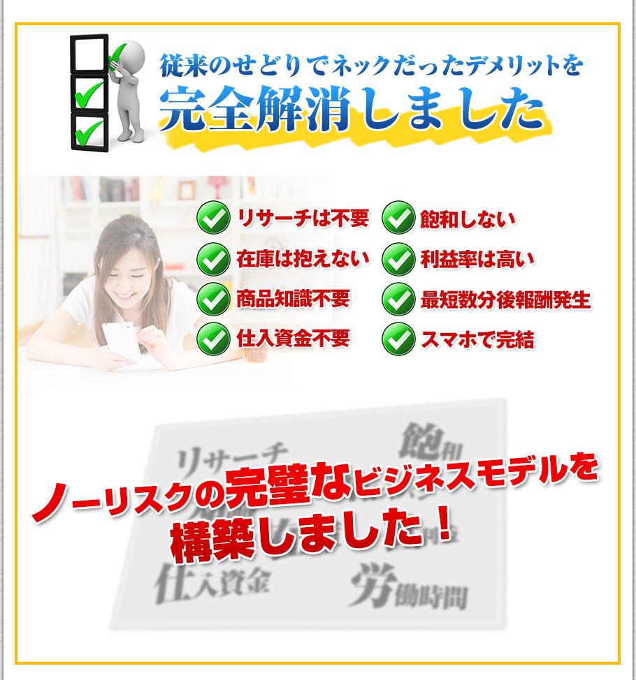 sub2_04.jpg