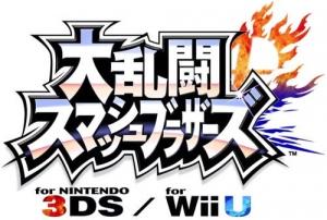 大乱闘スマッシュブラザーズ_for_Nintendo_3DS_Wii_Uタイトルロゴ