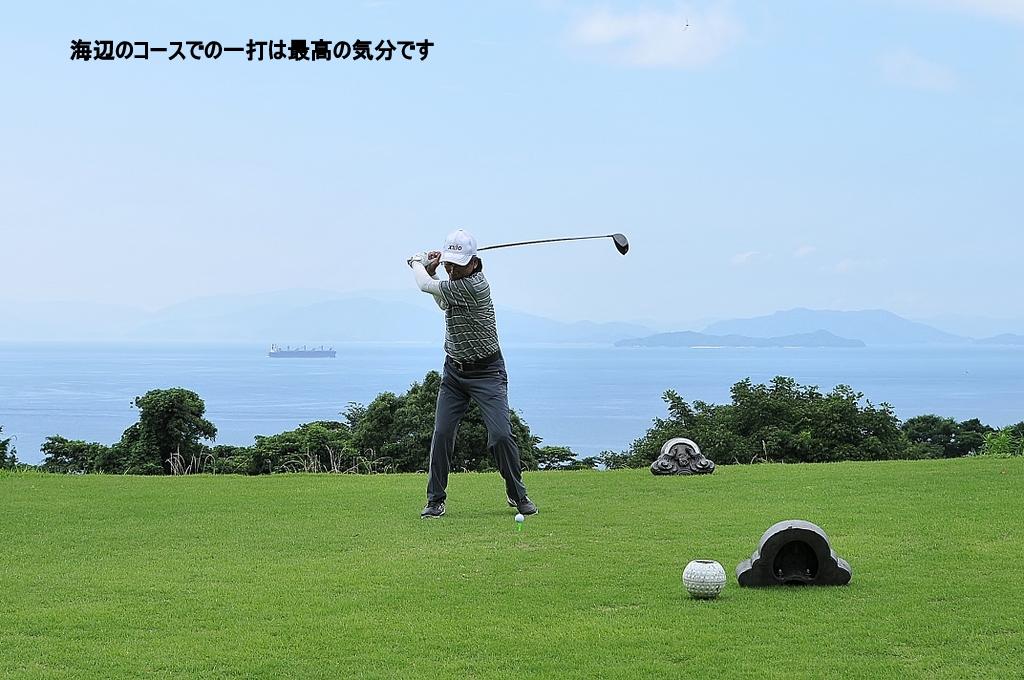 松山シーサイドCC